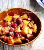 【今日のごはん】ごはんが進む甘辛おかず♪鶏むね肉とサツマイモの照り醤油(2018/10/29)