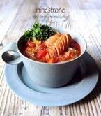 【今日のごはん】冷え込む体をあたためよう♡レンジで簡単にあったかスープ(2018/11/07)
