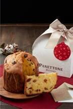 〔ドンク〕であま~いクリスマスに♡ヨーロッパの伝統菓子でクリスマスを迎えよう
