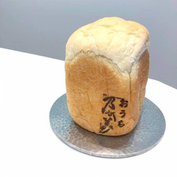 家で人気食パン店〔乃が美〕の味を楽しめるホームベーカリーがついに誕生!欲しすぎる!