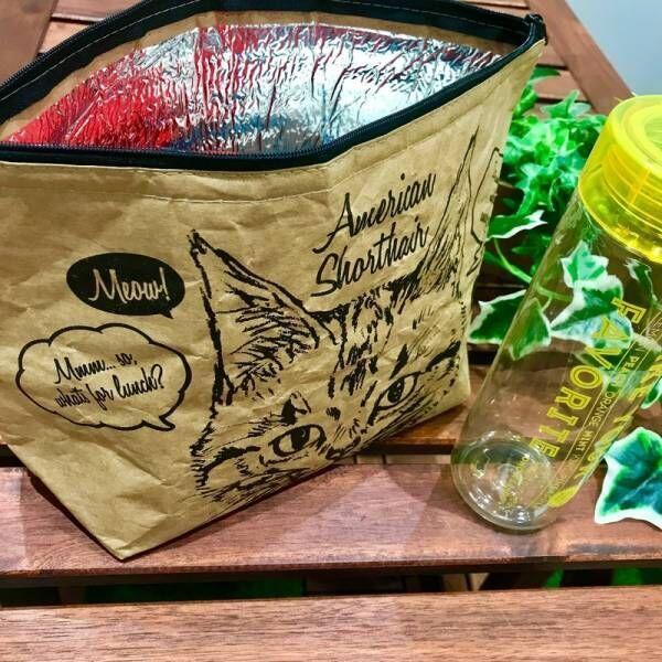 【セリア】ランチバッグが保冷と保温できて便利!かわいいお弁当を持っておでかけ♪