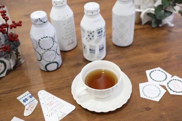 【KIRIN】飾りたくなるお茶♡《生姜とハーブのぬくもり麦茶 moogy》に冬デザインが新登場!