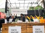 青山ファーマーズマーケットと日本ガラスびん協会のコラボブランド《TOKYO BINZUME CLUB》デビュー!