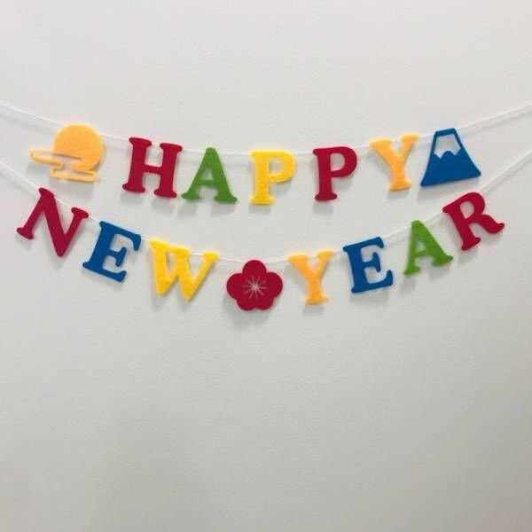 新年の始まりに大活躍の予感!〔キャンドゥ〕のお正月グッズがかわいくて欲しくなっちゃう♪