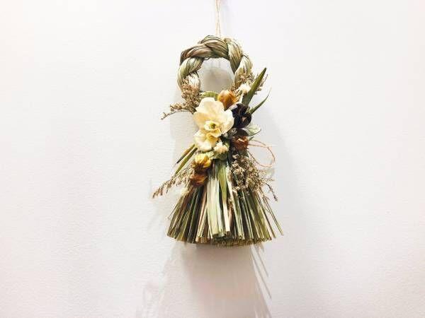 〔salut!〕で見つけたお正月アイテムがおしゃれ!かわいらしいタペストリーとシックなお正月飾りをご紹介!