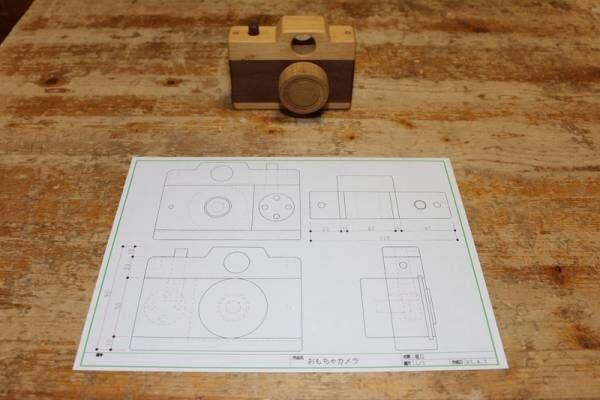 製図台を使って設計図を描いてみよう!木材の持ち込み加工もOKな〔みんなの木工房 DIY好き。〕