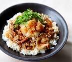 【今日のごはん】忙しい週明けにサッと!ぽん酢だれで食べる「ぽん照りおろし豚丼」(2019/01/07)