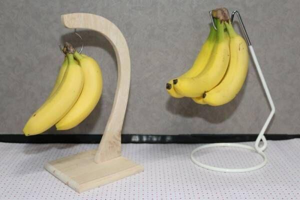 【100均】DIYアイテムを徹底検証!インテリアとしてもハイポテンシャルのバナナスタンド【ダイソー・キャンドゥ】