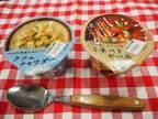 レンジだけ&洗い物なし!〔KALDI〕のスープがおいしくて便利☆