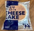 売り切れ続出!〔KALDI〕の絶品ケーキ3種類♡全部食べずにはいられない!