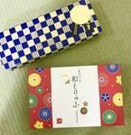 【KALDI】〔もへじ〕の和風チョコレートは珍しくて高見え♡バレンタインギフトにいかが?