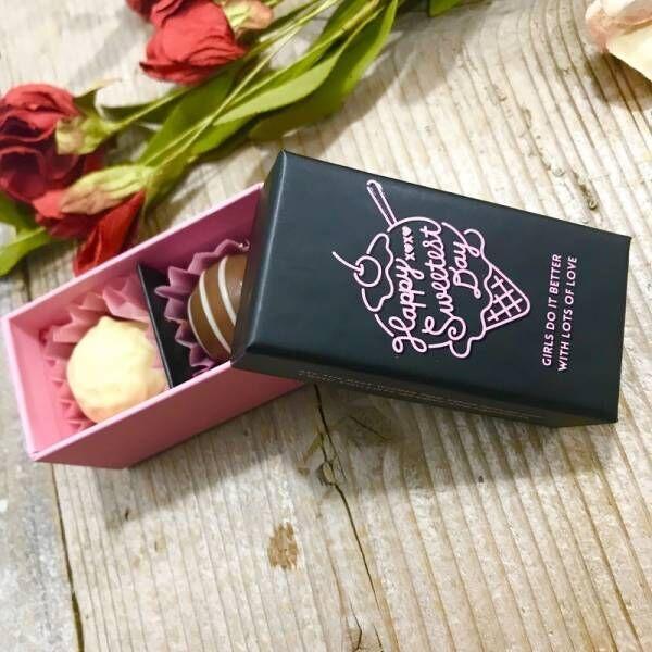 〔セリア〕のラッピングがかわいすぎてお菓子が映える♡ワンランク上のバレンタインギフトに!