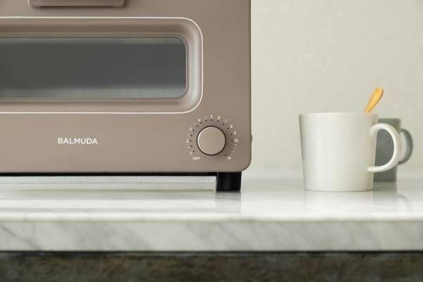 "【BALMUDA】新色トースターは大人の風格漂う上品""ショコラ"""
