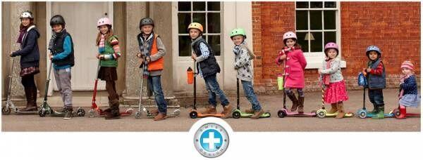 1.5歳から5歳まで長く使える! スイス発祥の自転車キックボードブランド〔m-cro(マイクロ)〕で実際に遊んでみました