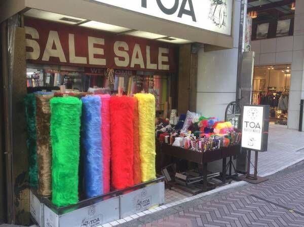 渋谷の生地専門店の老舗〔TOA〕でファブリックライフを楽しみましょう♪