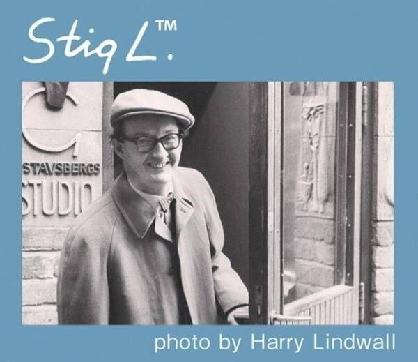 スウェーデンを代表するデザイナー「スティグ・リンドベリ」×〔フェリシモ〕職人伝統の技が光る日用品シリーズをチェック!
