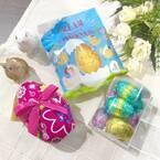 【KALDI】プレゼントに、パーティーに!イースターエッグのお菓子で気分を華やかに盛り上げよう♪