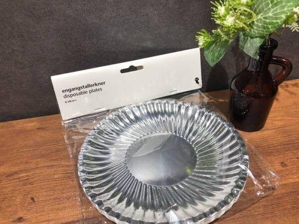 【フライングタイガー】大人のホームパーティーに高見え食器が大活躍!