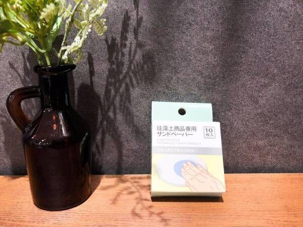 【話題沸騰】〔ダイソー〕のたまご型珪藻土が便利♪珪藻土のお手入れ用品もご紹介します!