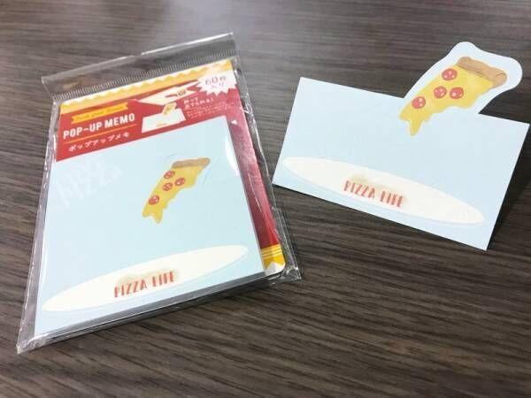 【キャンドゥ】集めてかわいいジャンクフードシリーズ♡文房具編