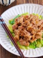 【今日のごはん】旬な食材を使って簡単絶品♡春キャベツと豚こまのスタミナ味噌炒め (2019/03/20)