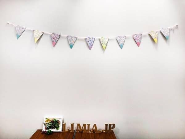 【ダイソー】イースターパーティーで使える飾り付けアイテム4選をご紹介♪