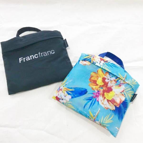 【Francfranc】コンパクトにたためちゃう!オシャレで大容量のエコバッグ♪