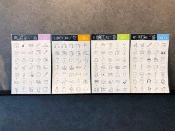 【キャンドゥ】シンプルだけどわかりやすい!《デザインラベルステッカー》でモノに住所を作ろう♪