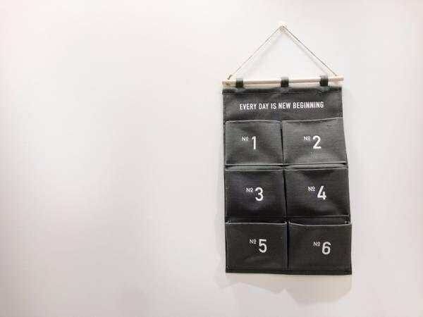 【ダイソー】200円の壁掛け商品が便利すぎる!ママにオススメな収納アイテムとインテリアアイテムをご紹介♪