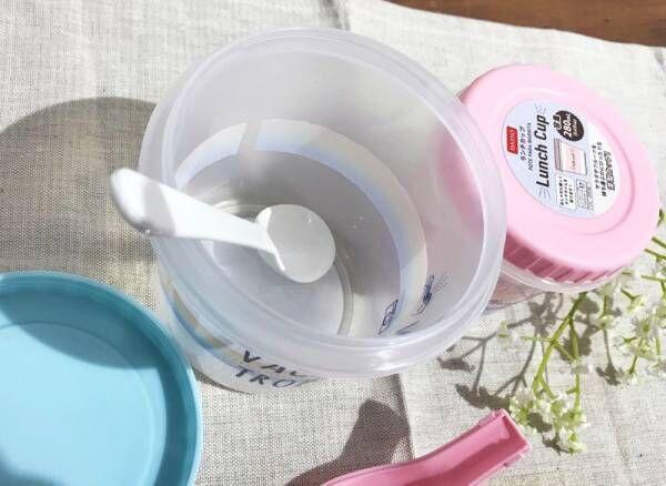 【ダイソー】パステルカラーがかわいい♡深型ランチカップ♪
