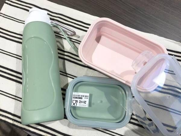 【イケア】の折りたためる水筒とお弁当が身軽で便利♪