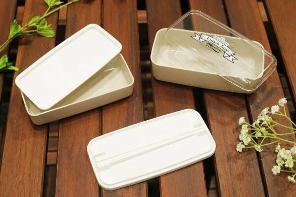 【ダイソー】お箸付き200円でコスパよし!毎日使うランチボックスはシンプルでおしゃれに♡
