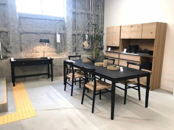 〔Francfranc〕の新ブランド〔MODERN WORKS〕誕生!気になるお店は洗練された空間でした!
