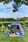 晴れたら公園に出かけよう♪アウトドアを盛り上げる〔BRUNO〕のピクニックアイテム