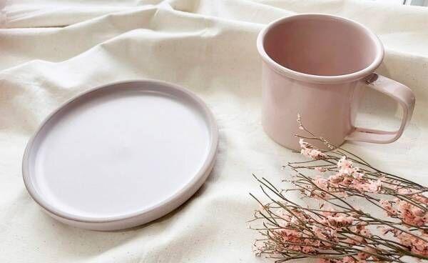 【ソストレーネグレーネ】今欲しい♡マットピンクがかわいい食器2点♪