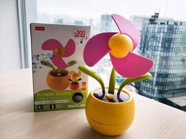 【ダイソー】机の上が癒やしの空間に♡卓上扇風機でこの夏を乗り切ろう!