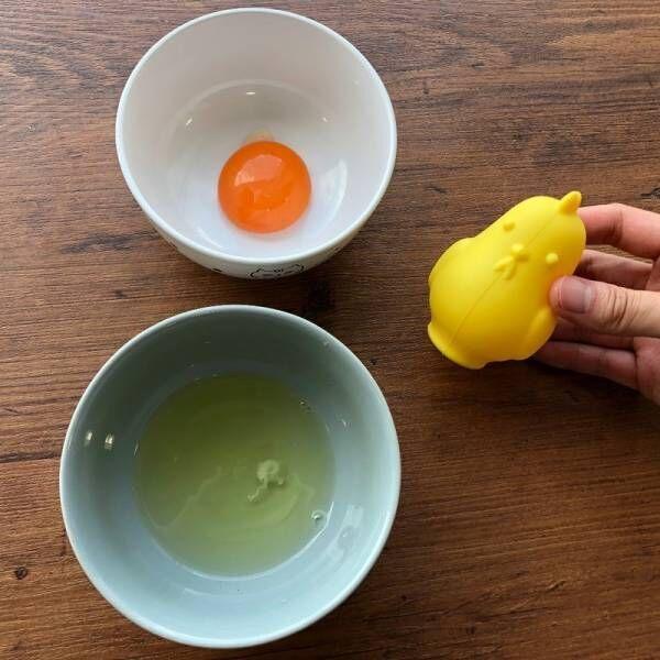 【ダイソー】今までの苦労が嘘のよう!卵の白身と黄身がビックリするくらい楽に分けられる《たまごセパレーター》♪