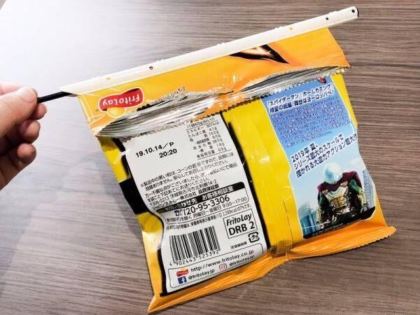 【キャンドゥ】食べかけのお菓子も簡単に密封できる♪《スライドジッパー》がとても便利!