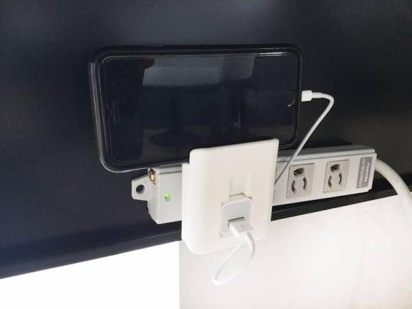 【ダイソー】充電環境をスッキリさせよう!《充電器ホルダー》がオススメ♪
