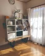 「家にいる時間が一番好き」といえる部屋づくりのアイデア