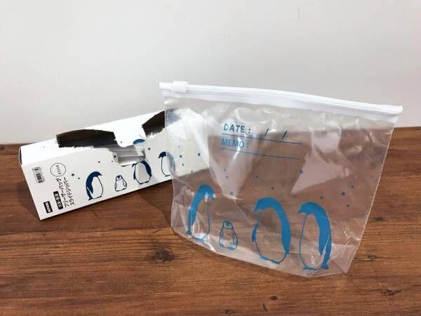 【ニトリ】夏柄がかわいい!ジッパーつきのフリーザーバッグが便利で使いやすい