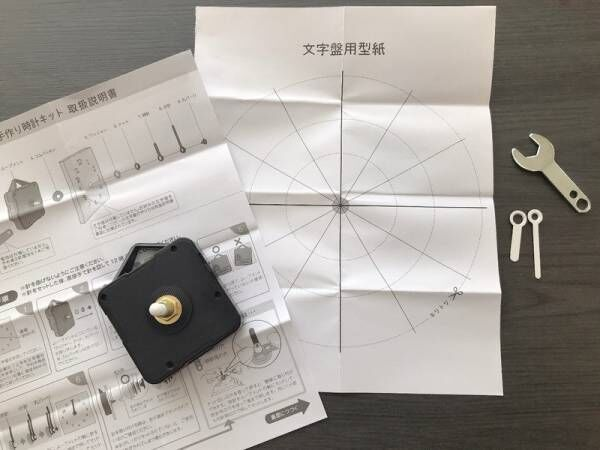 【セリア】夏休みの工作にもおすすめ♪《手作り時計キット》でオリジナル時計をDIY!