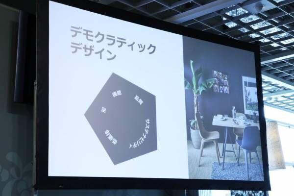 【イケア】ファン注目!新作インテリアや雑貨を掲載した「IKEAカタログ 2020」が配布開始♪フード情報も!