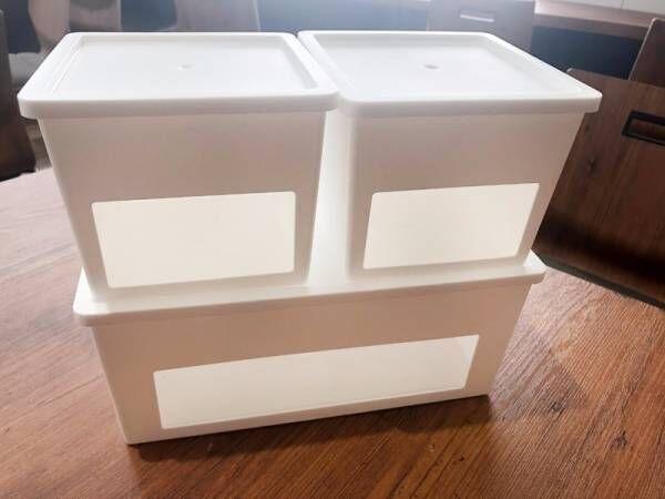 【セリア】組み合わせて使える《キッチンMonoストッカー》がシンプルで使いやすい!