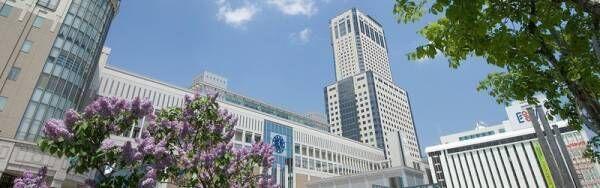 【北海道】観光の要!移動に便利な「札幌駅」近くの宿おすすめ5選♪