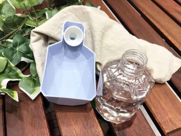 【フライングタイガー】お散歩中の水分補給に♪爽やかカラーの《ペット用ウォーターボトル》