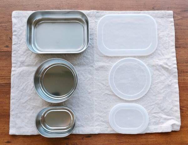 【今週のLIMIA推し】セリアでステンレス保存容器が買える!冷蔵庫内をオシャレにチェンジ♪