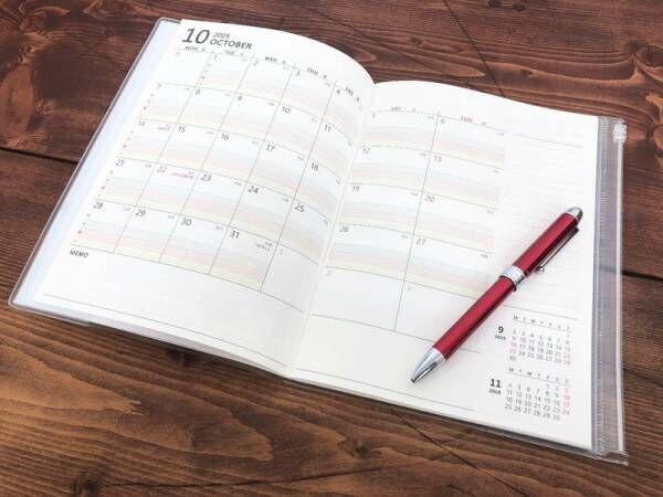 【3COINS】10月から使える♪2020年版スケジュール帳と大きめポーチで大人のオシャレを楽しもう!