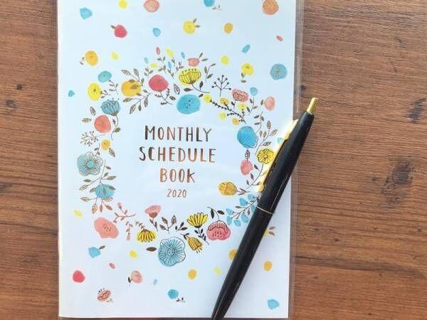【ダイソー】メモスペースもたっぷり!10月始まりのスケジュール手帳をチェック♪
