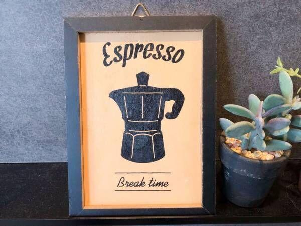 【セリア】飾るだけで即おしゃれ!《フレーム付きデザインボード》でカフェ風インテリアをかなえよう♪